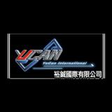 裕鋮國際有限公司
