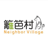 neighbor village