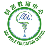 Sci-Phile Education Centre