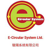 E-Circular System Ltd