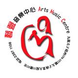 藝聲音樂中心