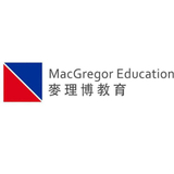 麥理博教育MacGregor Education