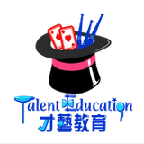 Magic Performance,Magician-Talent Education Limited