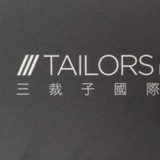 3Tailors International Ltd