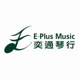 E-Plus Music