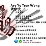 Ace WONG 羽毛球教練