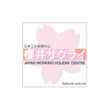 櫻井日本語教學中心