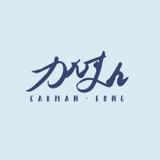 Carman Fong