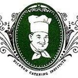 德信烹飪學校