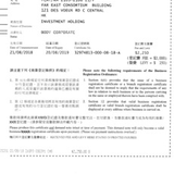 Global Landmark Limited
