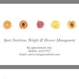 Weight Management | Dietitian Carrie Tsang
