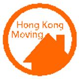 Hong Kong Moving Service Compa