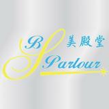 Beauty Parlour 美殿堂
