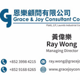 虛擬辦公室服務 - 虛擬辦公室 - Ray Wong-Ray Wong