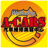 A-CARS WORKSHOP