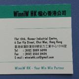 Winniw HK