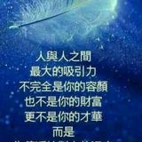 我是熱情的台灣朋友!從事...