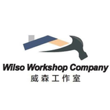 Wilso Workshop Company