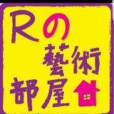 R 之藝術部屋