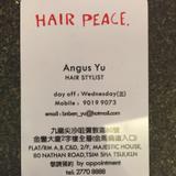Angus yu