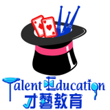 才藝教育有限公司 (Talent Education Limited)