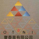 局部裝修-局部裝修師傅-Botanic Ark