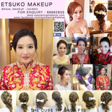 Etsuko Makeup