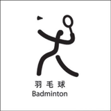 badminton coach-badminton lesson-badminton trainer-badminton club-badminton coaches-badminton lessons-hin