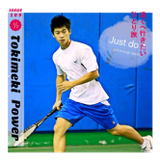 網球計分 - 網球 - tung kang-tung kang