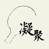 李教練(乒乓球女教練)