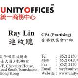 Ray Lin
