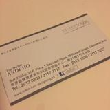 Andi Ho