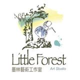little Forest Art Studio