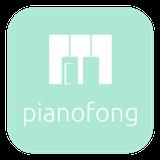 Pianofong 24小時全自動琴室