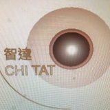 水喉水務工程 - 水務處 - Chi Tat Engineering Ltd-Chi Tat Engineering Ltd