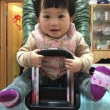 Yan Ho