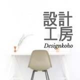 Designkoho