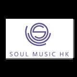 SoulMusicHK- 為您提供最專業的駐場樂隊