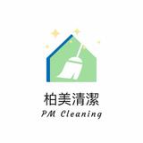 蟲 - 除蟎 - 吸塵 - PM Cleaning-PM cleaning