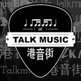 Talkmusic Music Center