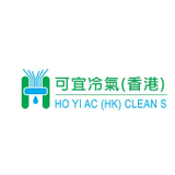 Air Conditioner Installation and Repair - Electricians-可宜冷氣 HOYI Aircon repair