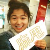 Lau Kit Yi