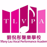 Tiffany Lau Vocal Performance Academy