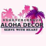 Aloha Decor Limited