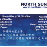 northsun business services