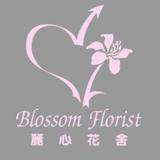 Blossom Florist