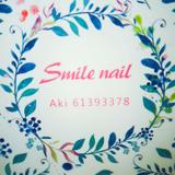 smilenail