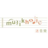 Piano Lesson-Piano Teacher-Musikholic