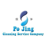 Po Jing Cleaning