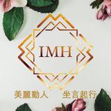 針清 - 清黑頭 - IMH Beauty House-IMH